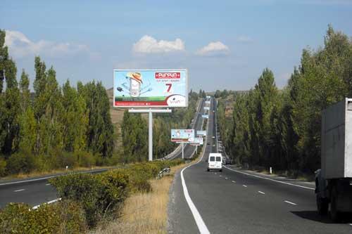 Երևան-Սևան մայրուղու 57-64.2 կմ հատվածում երթևեկությունը կսահմանափակվի